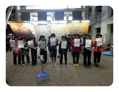 H24国体県大会女子表彰