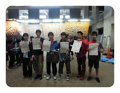 H24国体県大会男子表彰